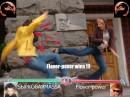 Mortal kombat2 FLO WINS!