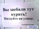 для МорИарТИ.. ))))
