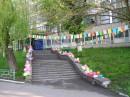 Празднование дня факультет (Вход в корпус)