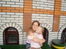 это не мой ребёнок))))