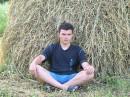 Медитація на український лад