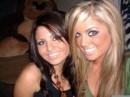 Я и моя сестричка.Я блондинка.