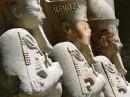 Фараоны тоже испытывают УЖОС!