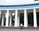 """31 мая 2006 года, возле стадиона """"Динамо"""" им. В. Лобановского..."""