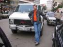 Улица Бейрута