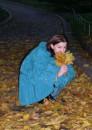 Осень люблю... осень золотая