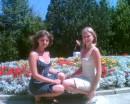 Парк Ливадийского дворца (Крым)
