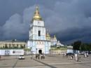 Киев. 2005 Михайловский златоверхий