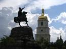 Киев. 2005 Богдан перед Софией
