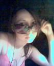 Мои очки!