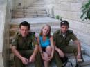 na proekte v jerusalem