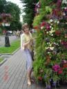 Среди цветов)
