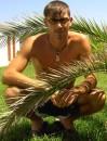 Prisel na travu-)))