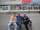Ukraina - Kherson