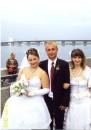 На свадьбе у сестры