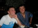 Дружбан + Я в предвкушении грядущего вечера вернее ночи!