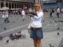 Милан а голуби почти как наши