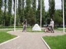 Памятник 60 лет ООН