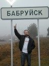 13.11.2005 был осуществлён рейд на Бабруйск