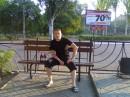 Утро одного выходного дня)))