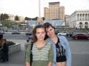 Я и моя сестричка!!!