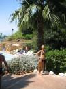 AquaPark - Antalya