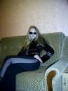 Я на диванчике сижуууууу..........